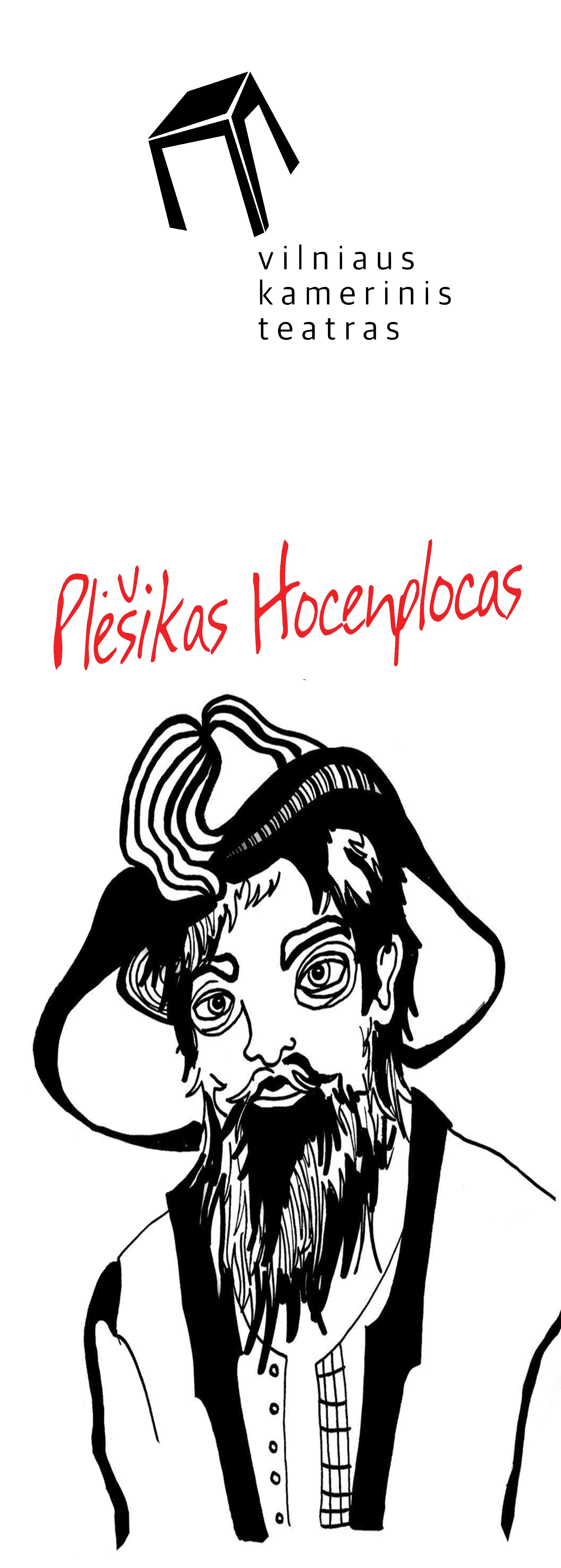 """""""Plėšikas Hocenplocas"""""""